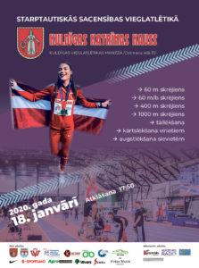"Kuldiga ""Kuldīgas Katrīnas kauss"" (LAT) @ Kuldiga Catherina's Cup | Kuldīga | Latvia"